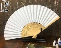 Hot selling 50 pcs/lot White Folding Elegant Paper Hand Fan Wedding&Party Favors 21cm(white)