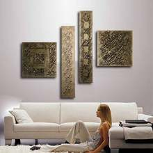 hand painted retro bronze modular paintings textured 4 piece canvas oil painting wall art pictures for living room decoration
