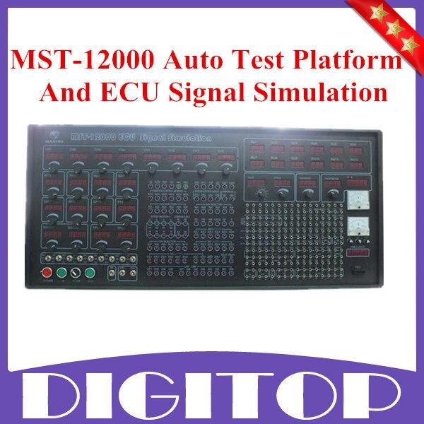 Excellent MST-12000 Universal Automotive Test Platform And ECU Signal Simulation
