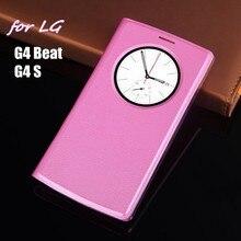 Умный круглый чехол с окошком, быстрый автоматический режим сна, пробуждение, откидная крышка, Магнитный чехол, маска для LG G4 Beat/G4 S/G4s H731 H735 H736