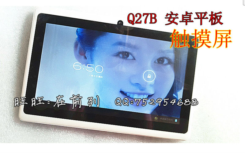 7 7Inch Capacitive Touch Screen PANEL Digitizer Glass Replacement for Android Q27B Tablet PC pad  Free Shipping new capacitive touch panel 7 inch mystery mid 703g tablet touch screen digitizer glass sensor replacement free shipping