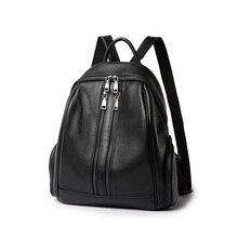 2017 двойной молнии повседневные Стиль женская рюкзака 100% мягкая натуральная кожа женские школьная сумка хорошее качество коровьей Девушка Рюкзак