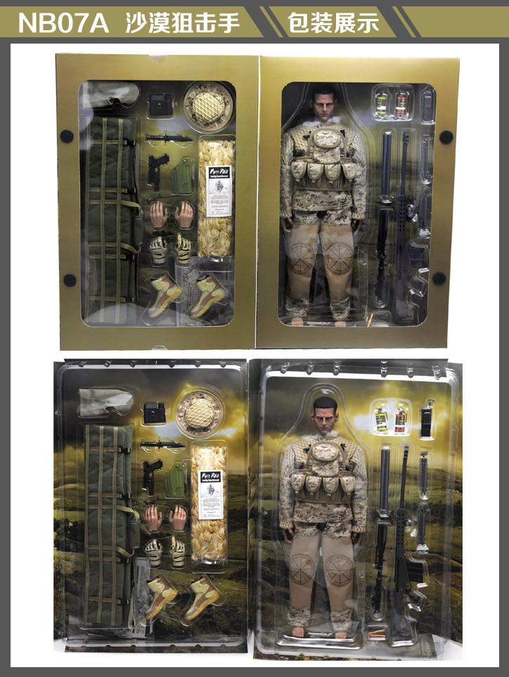 Soldado da Força Especial Da Polícia Militar Para O Presente Dos Miúdos