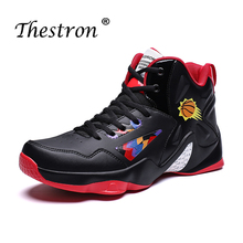 Man Basketball Shoes Black White Athletic Sneakers Male Spring Summer Training Shoes Men Breathable Cushioning Basketball Boots