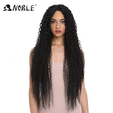 Noble Synthetic Wig Lace Front For Women Long Part 38 Inch Long Curly Ombre Blonde Wig With Dark Roots Wavy Heat Resistant(China)