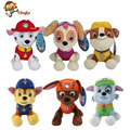 20 to 30cm Canine Patrol Dog Toys Russian Anime Doll Action Figures Car Patrol Puppy Toy Patrulla Canina Juguetes Gift for Child