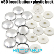 50sets/lot #50  Bread Shape 3.15Ccm/31.5mm Aluminum Round Fabric Covered Cloth Button Cover Metal Free Shipping