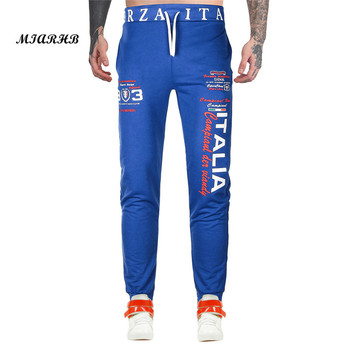Pantalones Harem holgados sin sol para hombre moda Casual Jogger Dance  Sportwear pantalones de chándal miedo a dios Venta caliente 2019 3L45 386b777b79cb