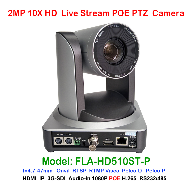 2MP 10x Optical Zoom PTZ IP POE Camera Broadcast SDI HDMI Three Simultaneous Video Outputs for Teleconferencing System image