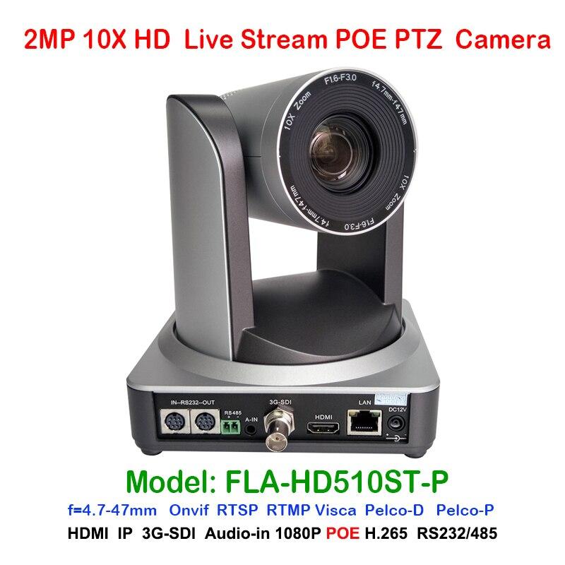 2MP 10x Zoom óptico PTZ IP POE Cámara Broadcast SDI HDMI simultáneamente tres salidas de vídeo para teleconferencias sistema