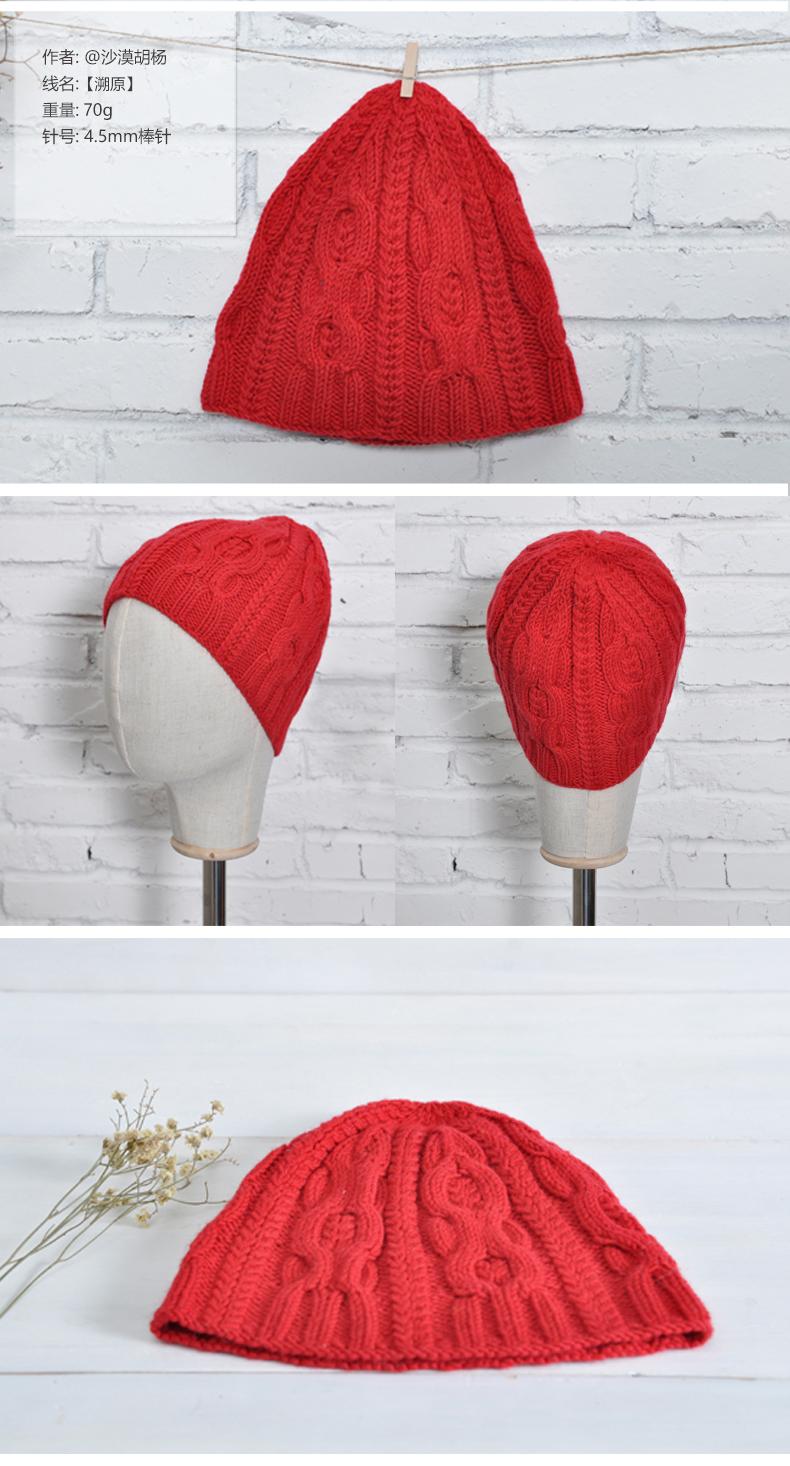 50g+100MPC 100% Merino Wool Yarn Middle Thick Yarns For Hand Knitting High Quality Warm Wool Yarns Hat Scarf Yarns For Knitting (19)