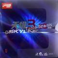 DHS Skyline 3-60 Pips in Tafeltennis Rubber Met Spons
