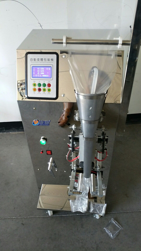 Полный автоматический масштаб и заполнения электронных подсчета Жидкости Насос печати, упаковки машины
