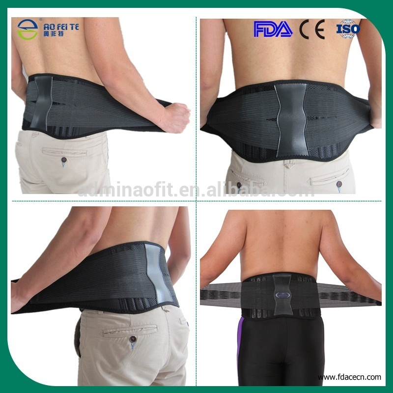BACK SUPPORT Y111 (5)