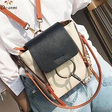 DORANMI Mini Panelled Backpacks Shoulder Back Bag For Women 2019 Fashion Small Backpack Female Leather Schoolbag Mochila CBB077
