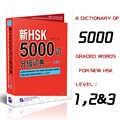 Novo dicionário de palavras graduadas hsk 5000 (níveis 1,2 e 3) aprender livros chineses para estrangeiros