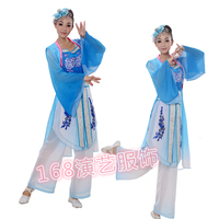 China Classical Dance Clothes National Clothing Younger Service Fan Stage Clothing Drum Service La Danza Classica