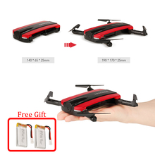 JXD 523 JXD 523W RC Drone Tracker Foldable Mini Mobile Dron With Wifi FPV HD Camera Altitude Hold Helicopter Red/Black/Golden