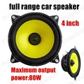 Great sound high quality 2x80W for all cars audio stereo speaker yellow 4 inch car speaker car horn full range speaker