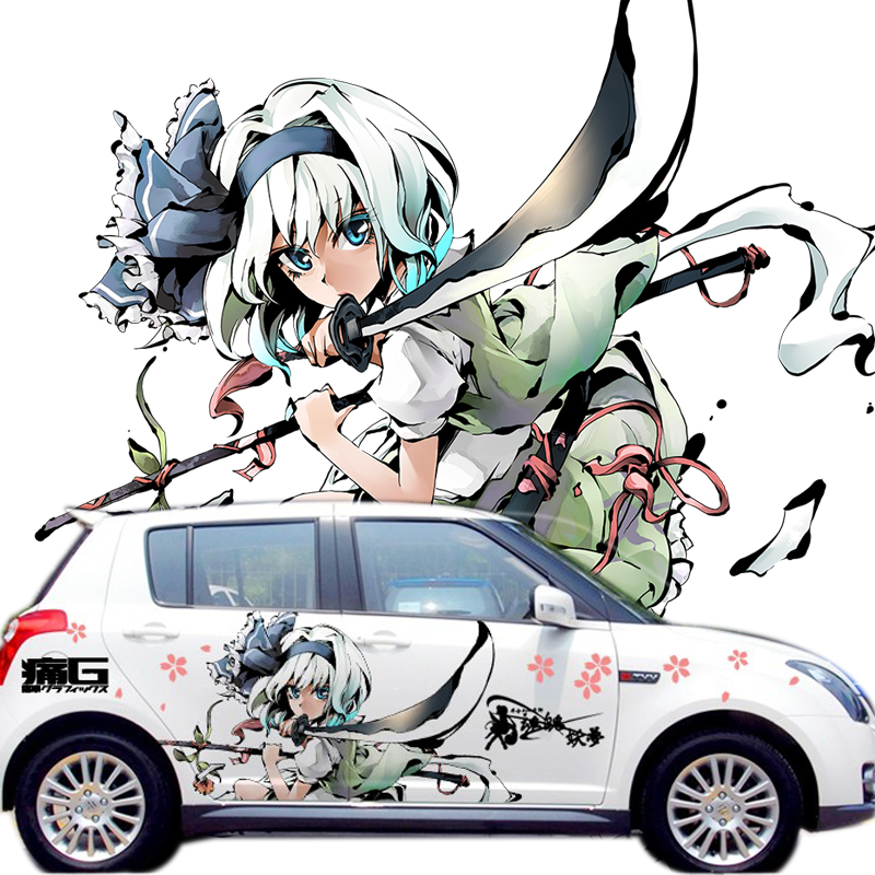Popular Smart Car DecalsBuy Cheap Smart Car Decals lots from – Smart Car Wrap Template