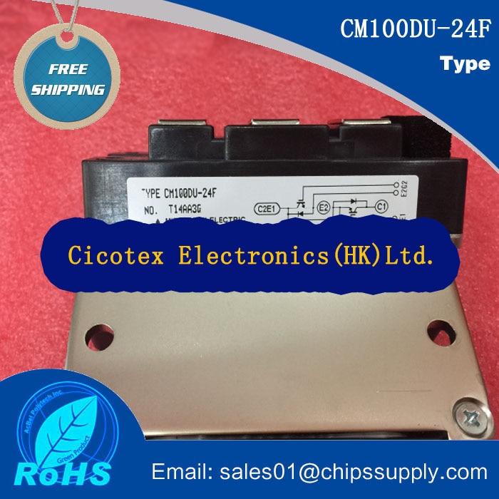 CM100DU-24F MODULE IGBT MOD DUAL 1200V 100A F SERCM100DU-24F MODULE IGBT MOD DUAL 1200V 100A F SER