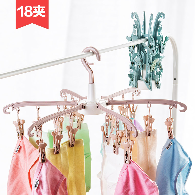 Folding clothes racks Rotary windproof Clothes household plastic socks underwear multi - clip hanger