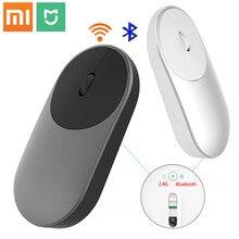 Оригинальный Xiaomi Mouse XMSB01MW портативный беспроводной в наличии Mi Optical Bluetooth 4,0 RF 2,4 GHz двухрежимный подключение Mi Office Mouse