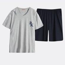 Мужские шорты с короткими рукавами, большие размеры, пижама с воротником V, комплект, мягкая пижама из хлопка, ночная рубашка, летняя Домашняя одежда, 5XL