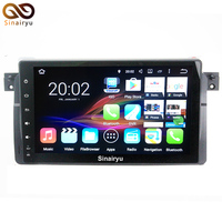 9 Inch Android 7 1 Car DVD Player Radio GPS For BMW E46 M3 Rover 75