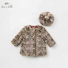 DB8528 dave bella autumn winter baby girls Leopard print jacket children with hat coat infant toddler fashion outerwear - DISCOUNT ITEM  70% OFF Mother & Kids