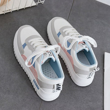 d45062370 Pequeno sapatos brancos do sexo feminino primavera 2019 novo selvagem  Coreano versão da base de estudantes Harajuku sapatos de p.