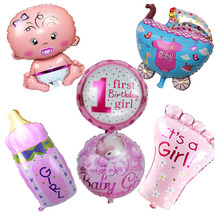 Boy Helium Party Balloons