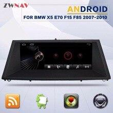 ZWNAV 8,8 дюймов сенсорный Android Интеллектуальный Автомобильный плеер для X5 E70 F15 F85 X6 E71 F16 F86 до 2010 CCC Система BT зеркальное соединение