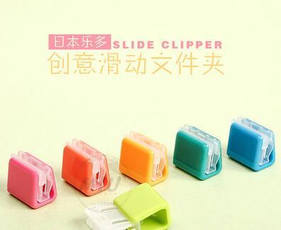 Distinguishing Folder Binder 6 PCS/Set Square Plastic Paper Organizer Ticket Holder Color Slide Clipper