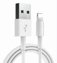 Champoony Высокое качество Белый Мода Тип зарядки usb кабель для передачи данных мобильных телефонов с одной большой стороны