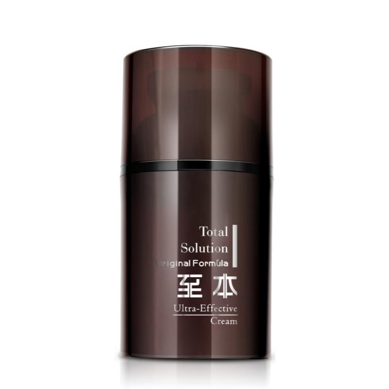 Multi effect Cream 50g moisturizing anti aging anti oxidant brightening skin delicate skin anti oxidant potential of green tea