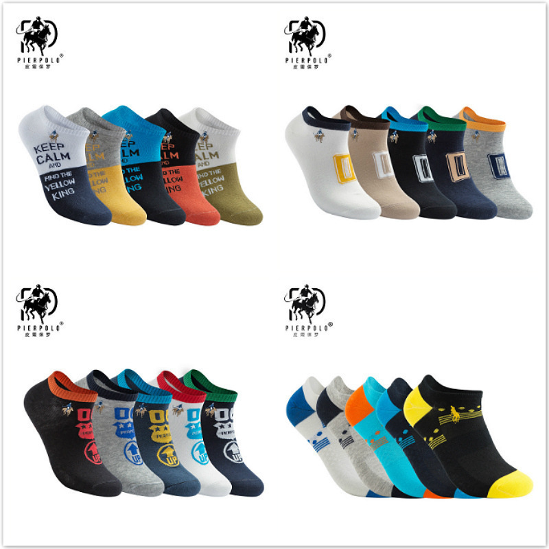 PIERPOLO Spring Autumn Men Cotton   socks   10pcs=5pairs/lot High quality Business Brand ankle funny   Socks   Male size39-44 wholesale