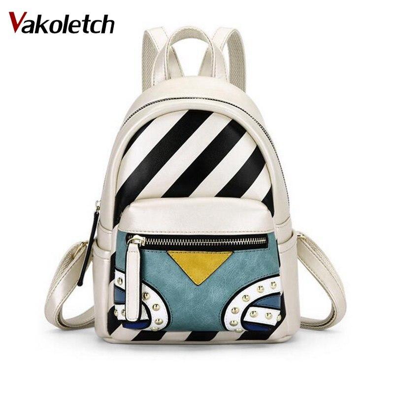Brand Designer Bohemia Spanish Style Backpack Women Striped Rivets Partwork PU Leather Backpacks Fashion School Bag