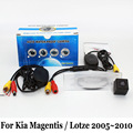Rear View Camera For Kia Magentis / Lotze 2005~2010 / Wire Or Wireless HD Wide Lens Angle Night Vision Vehicle Backup Cameras