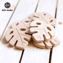 Lets Make 10PCS Baby Wooden Teethers Leaves Shape Latex Free Beech Toys DIY Pendants For Making Necklace