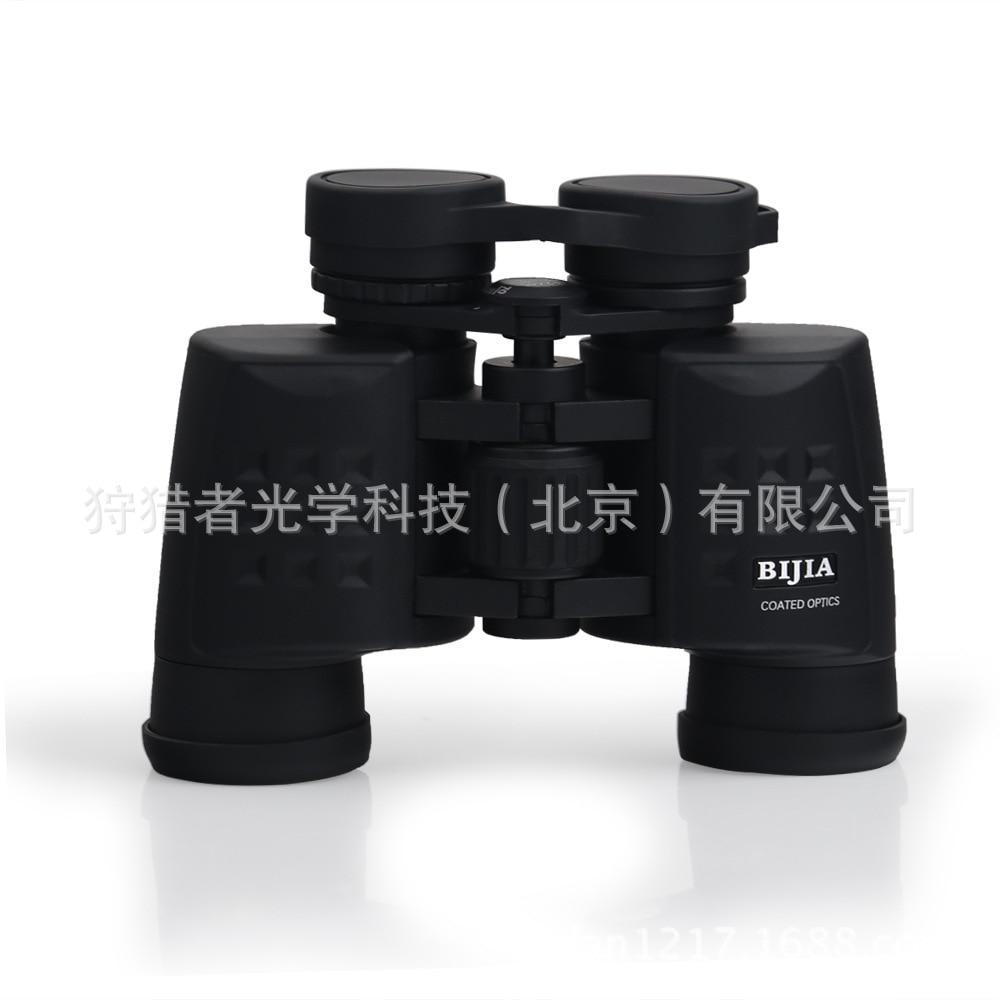BIJIA Military Standard Fernglas 8x40 HD Nicht Infrarot-nachtsichtfernglas Astronomie Jagd Spektiv
