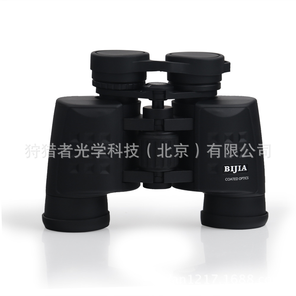 BIJIA Military Standard Binoculars 8x40 HD Non infrared font b Night b font font b Vision