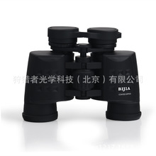 BIJIA Military Standard Binoculars 8×40 HD Non-infrared Night Vision Binoculars Astronomy Hunting Spotting Scope