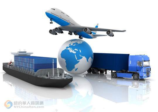 remote shipping fee
