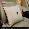 Cartoon pillow bed backrest car car cushion waist cushion and pillow sleeve core waist pillow