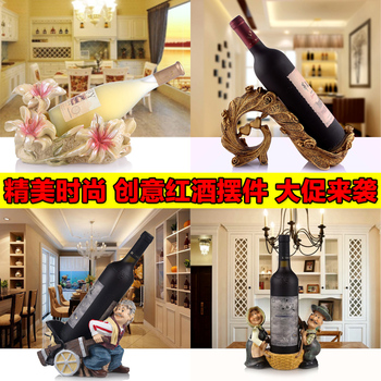 Wine rack European wine rack resin suit Home Furnishing ornaments decorations pastoral activities