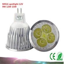 ФОТО dimmer high power mr16 12v led light bulb 9w 12w 15w  mr16 led spot light bulb lamp white/warm white bulb lamp