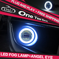 AKD Car Styling for EXPLORER LED Fog Lamp FOG Light with Angel eye DRL Daytime Running Light Automobile Accessories