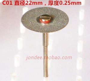 Image 2 - 12 pces dental ultra fino dupla face disco de corte de diamante para separar polimento cerâmica coroa gesso ou jade