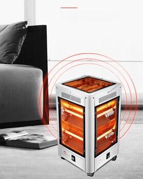 Elektrischer Tragbarer Grill   Fünf Oberfläche Heizung Grill Typ Hause Tetraedrischen Typ Omni-Directional Braten Schusswaffen Elektrische Heizung Elektrische Fan D223